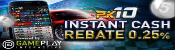 w88 - pk 10 instant cash rebate